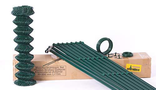 Maschendraht-Zaun Komplett-Set Draht-Zaun Garten-Zaun Gitter-Zaun zaunpaket Montage-fertig Standard-qualität 15 m  125 cm Hoch grün